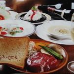 ステーキハウス にしむら - ファミリーコース(4名様)¥12,960