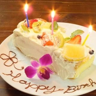 人気の記念日プランは3000円~専門店特製ケーキプレゼント!