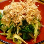 徳多和良 - 水菜とエリンギのおしたし