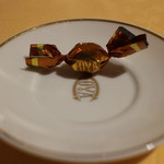 COVA - チョコボール