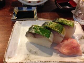 ダイニングステージ 佐海屋 - サバ寿司