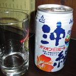 ちゅらかーぎ - オリオンビール ¥400