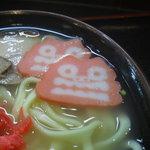 ちゅらかーぎ - シーサーの蒸しかまぼこ(はっきり写しました)
