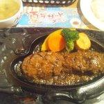 炭焼きレストランさわやか 静岡インター店
