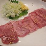 Motsuyaoonishi - たん元刺 ¥480