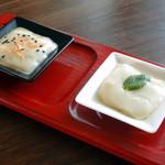 野歩ほん - 呉豆腐食べ比べ