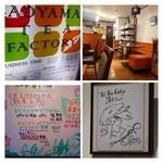 青山ティーファクトリー - セイロン紅茶の専門店のようで、茶葉の販売もされています。