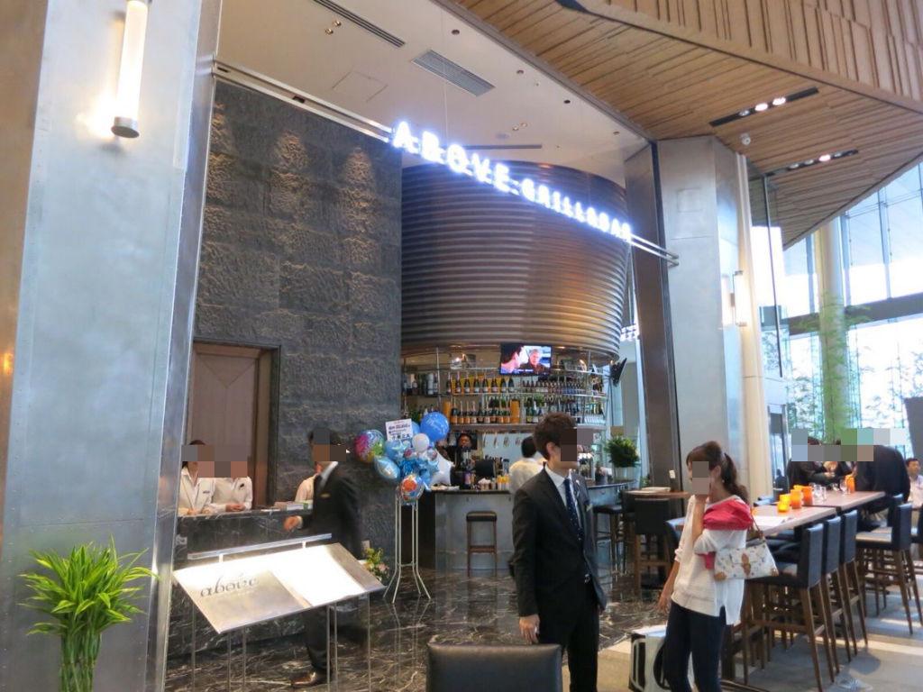 above GRILL & BAR 虎ノ門ヒルズ店