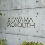 KITAYAMA MONOLITH -