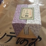 ヒノデ阿免本舗 - ヒノデあめの箱、レトロな味わいあります。