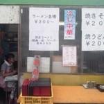 星川製麺 彩 - 外観