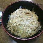 永楽食堂 - シンプルな玉丼