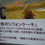 ナナハコ 天六店 - カット大250円もありました(*´ω`*)
