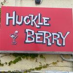 ハックルベリー - 看板