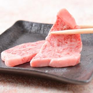 特選和牛サーロイン198円!