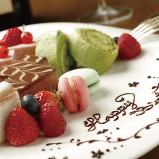 【誕生日や記念日に…】デザートメッセージお入れします