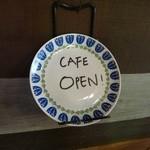 北の椅子と - もう一つのお目当てが、CAFE