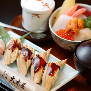 海鮮丼&穴子握り