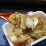 美珍楼 - 中華丼。