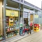 中村屋丸康酒店 - 2014.06 日暮里駅ロータリーの北側のM/Sの1階
