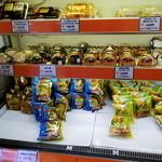 田口乳業 工場直営売店 - 料理写真:今回はリモーネの種類が幾つかありました