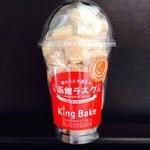 キングベーク - バター風味が美味しいラスク!