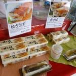 28341582 - 人気№1煮さば寿司、№2焼きさば寿司