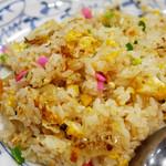 テムジン - 焼き飯