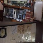 すから - 上:厨房 下:上に飾られている色紙の数々