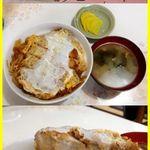 金葉食堂 - 水曜日はカツ丼が100円引き
