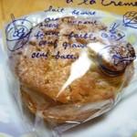 28345573 - 塩クッキーシュー