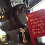 ビストロ カシュ カシュ - 樽生スパークリングワイン
