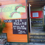 TACOS サボテン - お店の入口