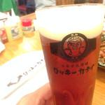 ロッキーカナイ - 2014/6/☆  ビア〜アップ♪