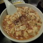28348449 - 麻婆豆腐定食(ランチ)