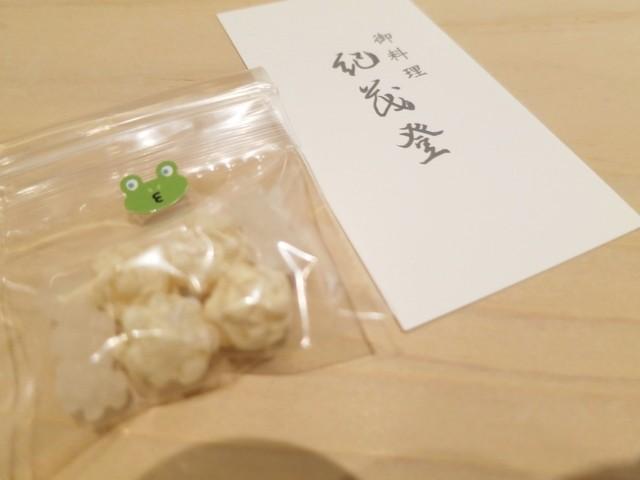 紀茂登 - 島根県出雲の原寿園の塩金平糖。