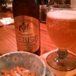 クスクス - エビスビール(おつまみつき)450円
