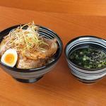 麵屋 正元 - チャーシュー丼