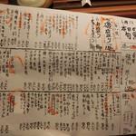 磯一 - <2014年6月>本日の旬魚菜。