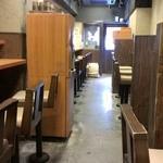 蕎麦 冷麦 嵯峨谷 渋谷店 -