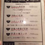 kawara CAFE&DINING -