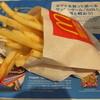 マクドナルド - 料理写真:ポテトS:154円