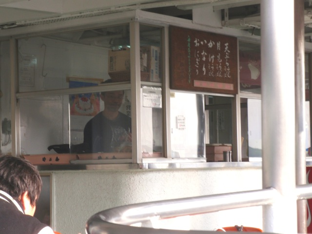 やぶ金 桜島フェリー店