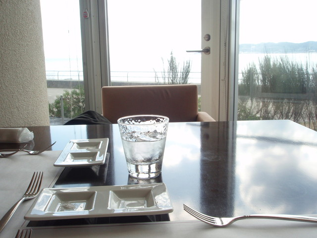 DINING ROOM IN THE MAIKO