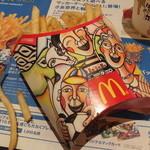 マクドナルド - ワールドカップ期間限定スペシャルパッケージ:マックフライドポテト(M):267円