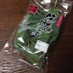 麩善 - 笹巻あんぷ生 5個 680円
