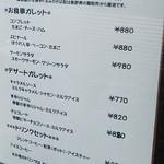Muusa - ガレットや食事メニュー