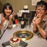 ローストキッチン - 彼女の誕生日&お付き合い記念日