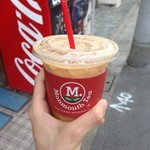 28367374 - 2014年5月:モンマスティー Mサイズ(キッシュとセットで550円、単品350円)