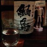 ほろ酔い処佐藤 - 限定・鍋島・風ラベル・純米吟醸 生!実に味わいのある旨酒!